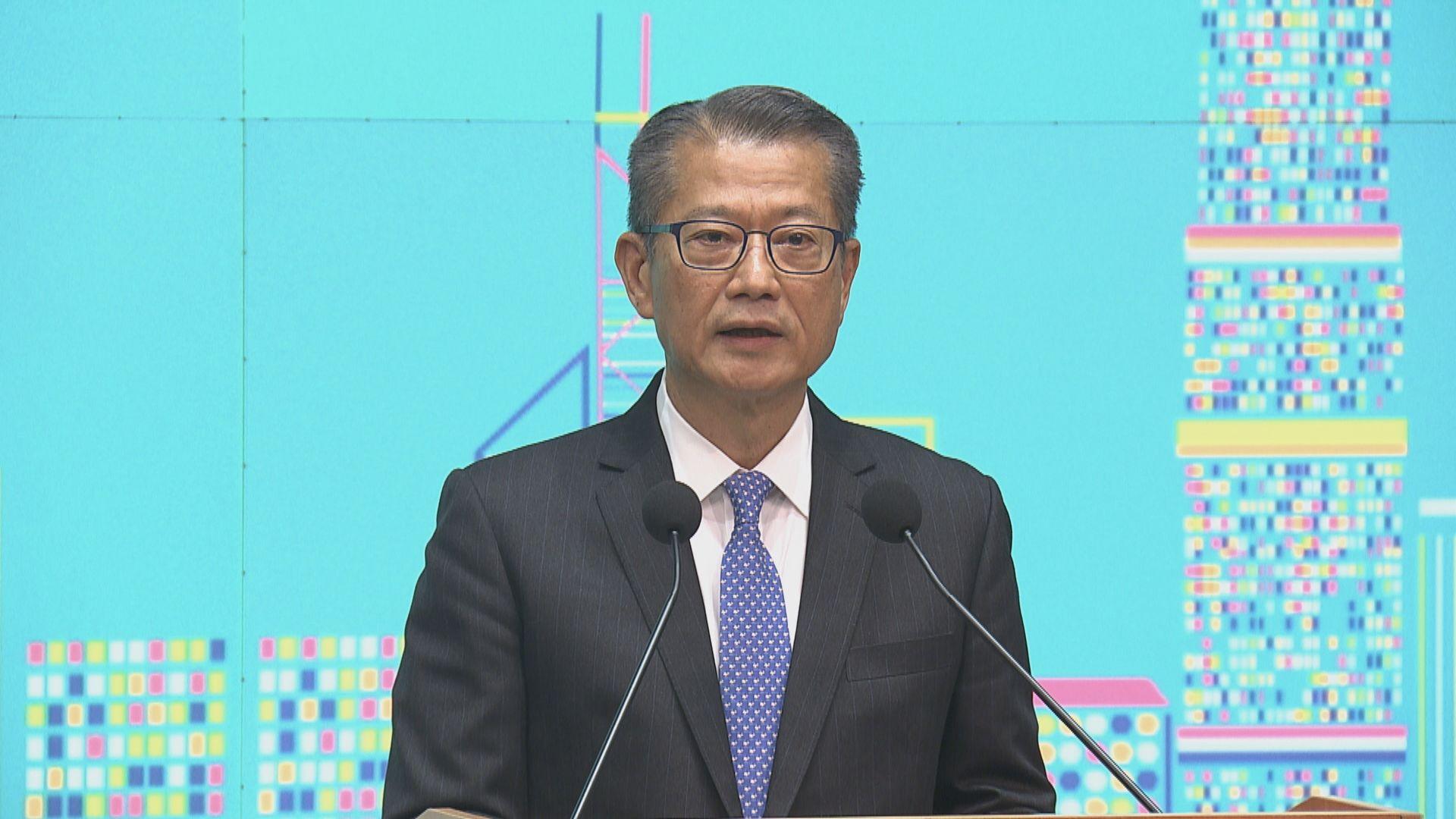 【香港營商】政府發布香港營商環境報告 強調國安法無損金融穩定