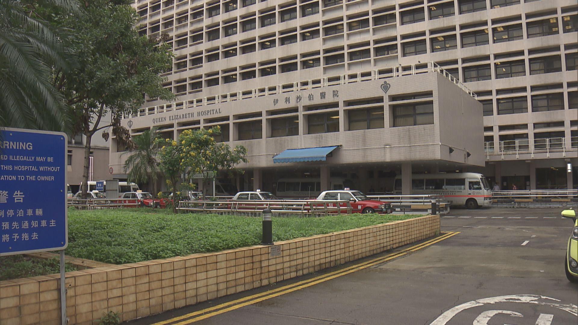 消息:香港確診首宗新型冠狀病毒個案