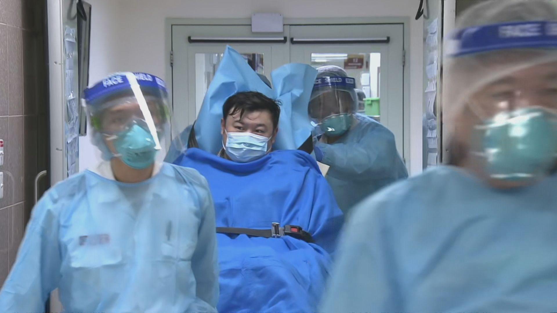 香港首宗新型冠狀病毒個案 懷疑確診後轉送瑪嘉烈醫院