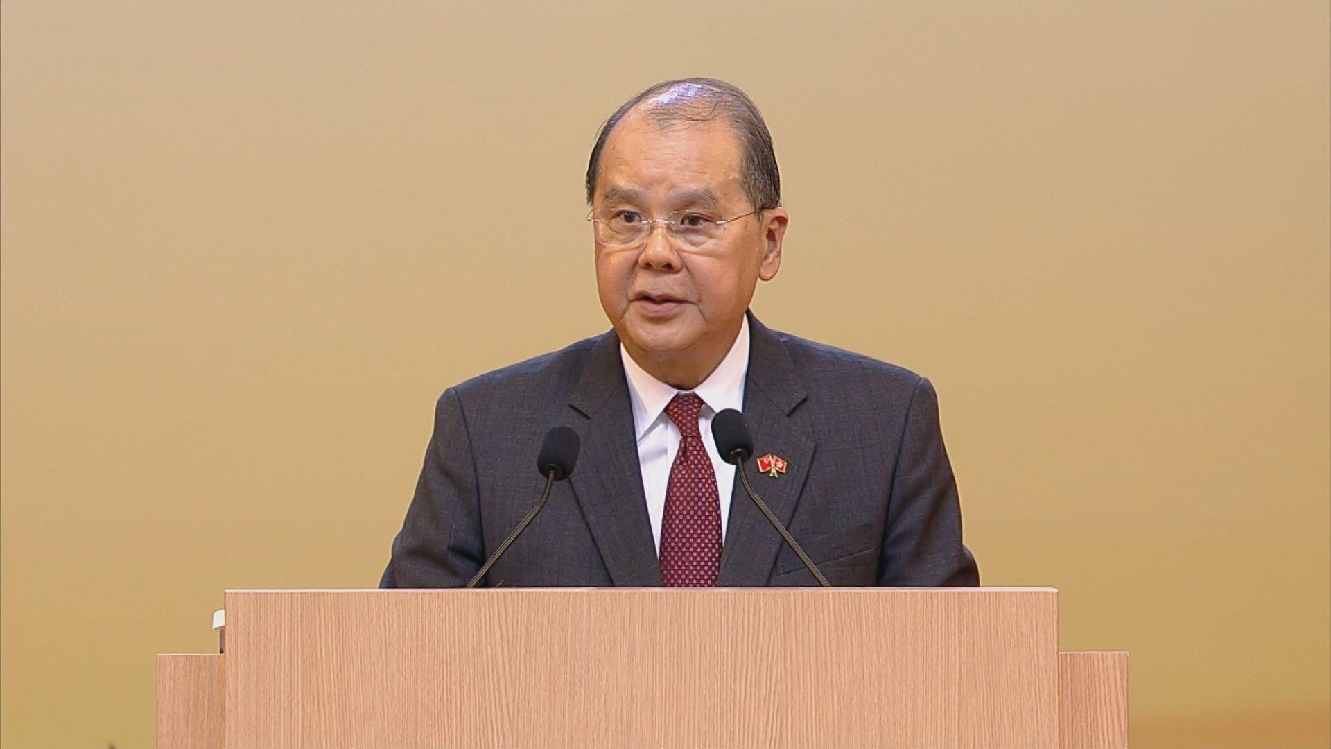 張建宗:社會矛盾尖銳 香港人需團結