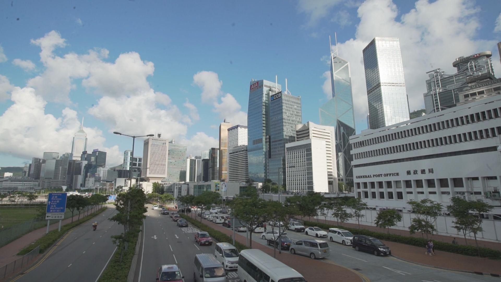 香港全球競爭力跌至第7 政府:對香港長遠經濟有信心