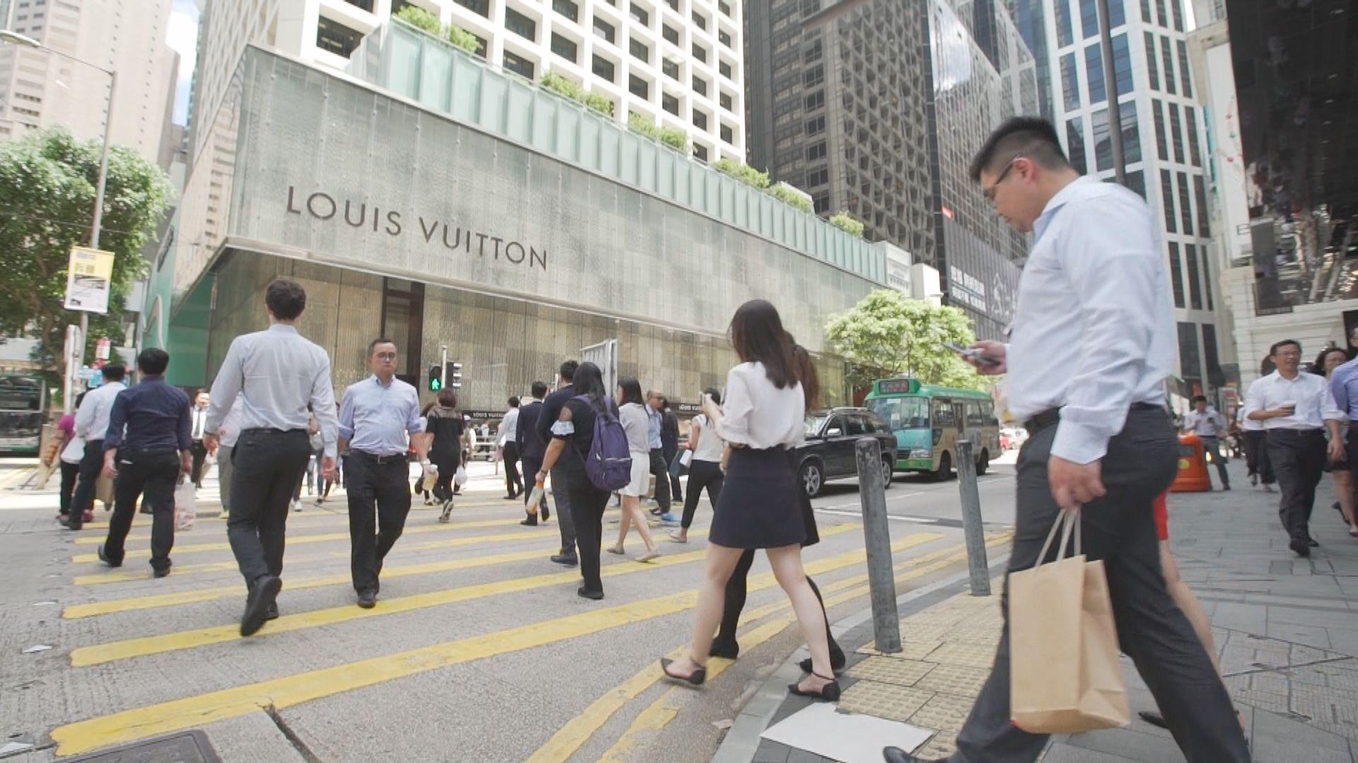 政府:本港經濟受環球經濟疲弱拖累