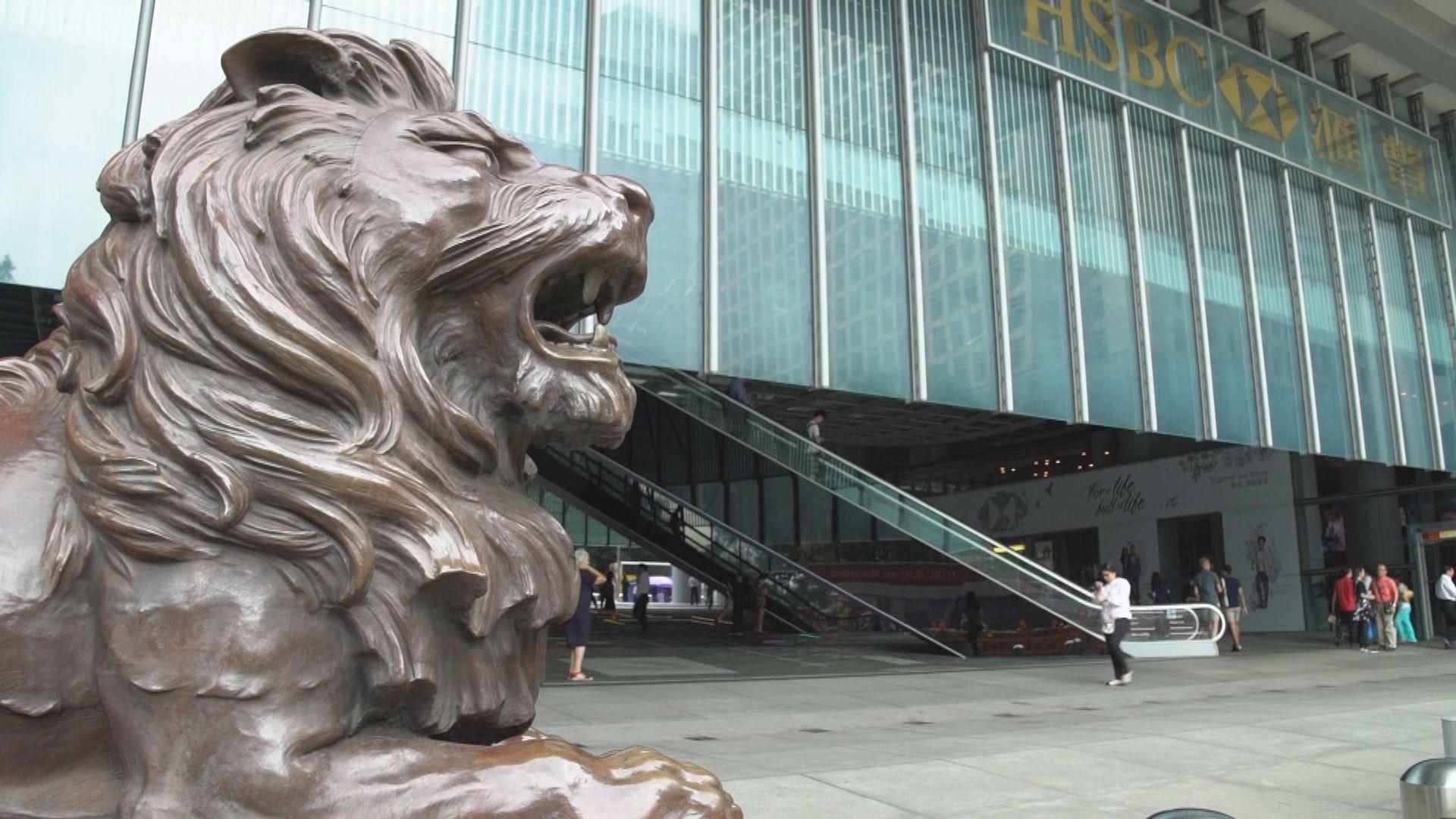 滙豐王冬勝:不應鼓勵和容忍任何暴力行為
