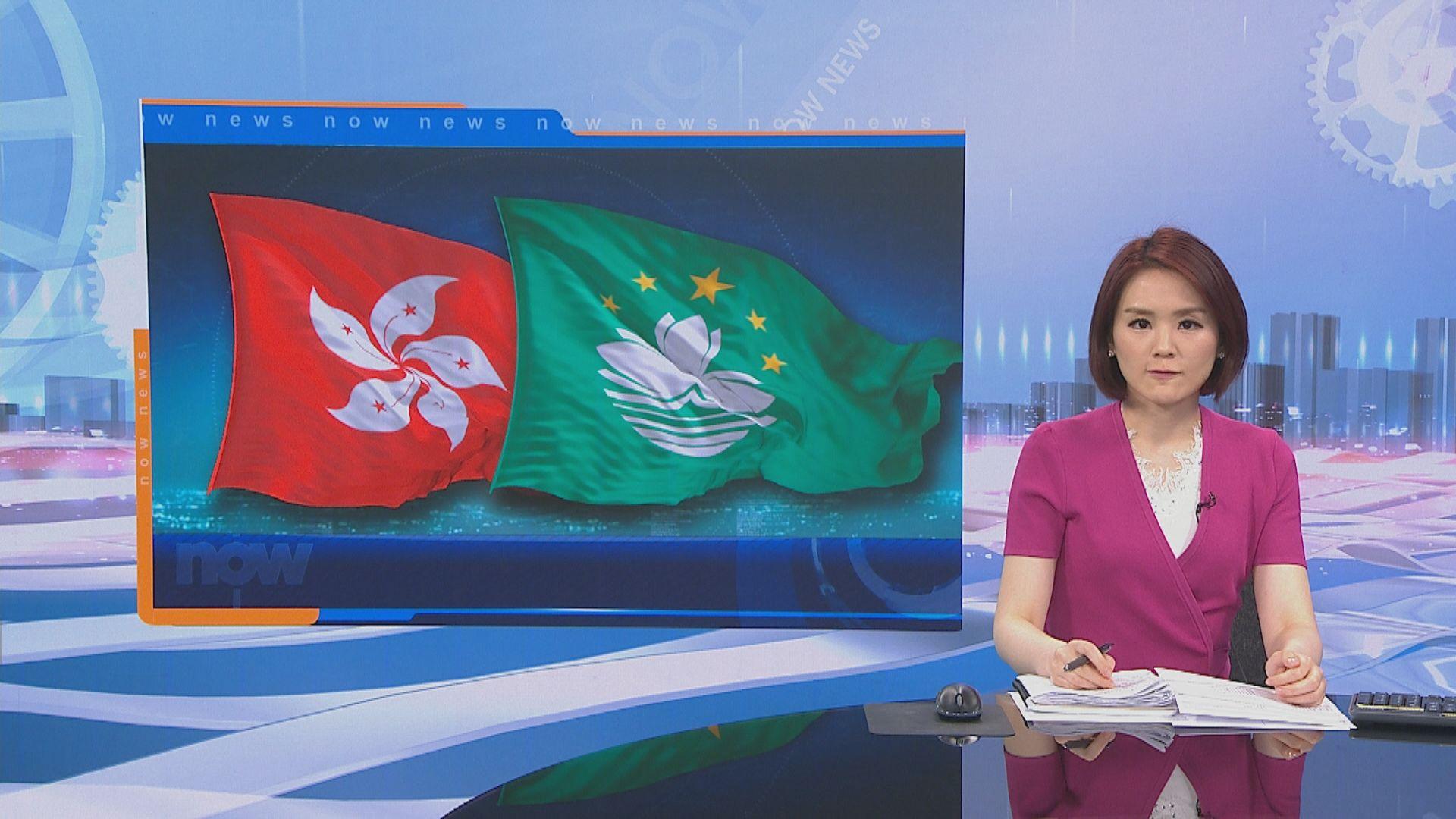 澳門政府指香港連續28日本地零確診可恢復通關