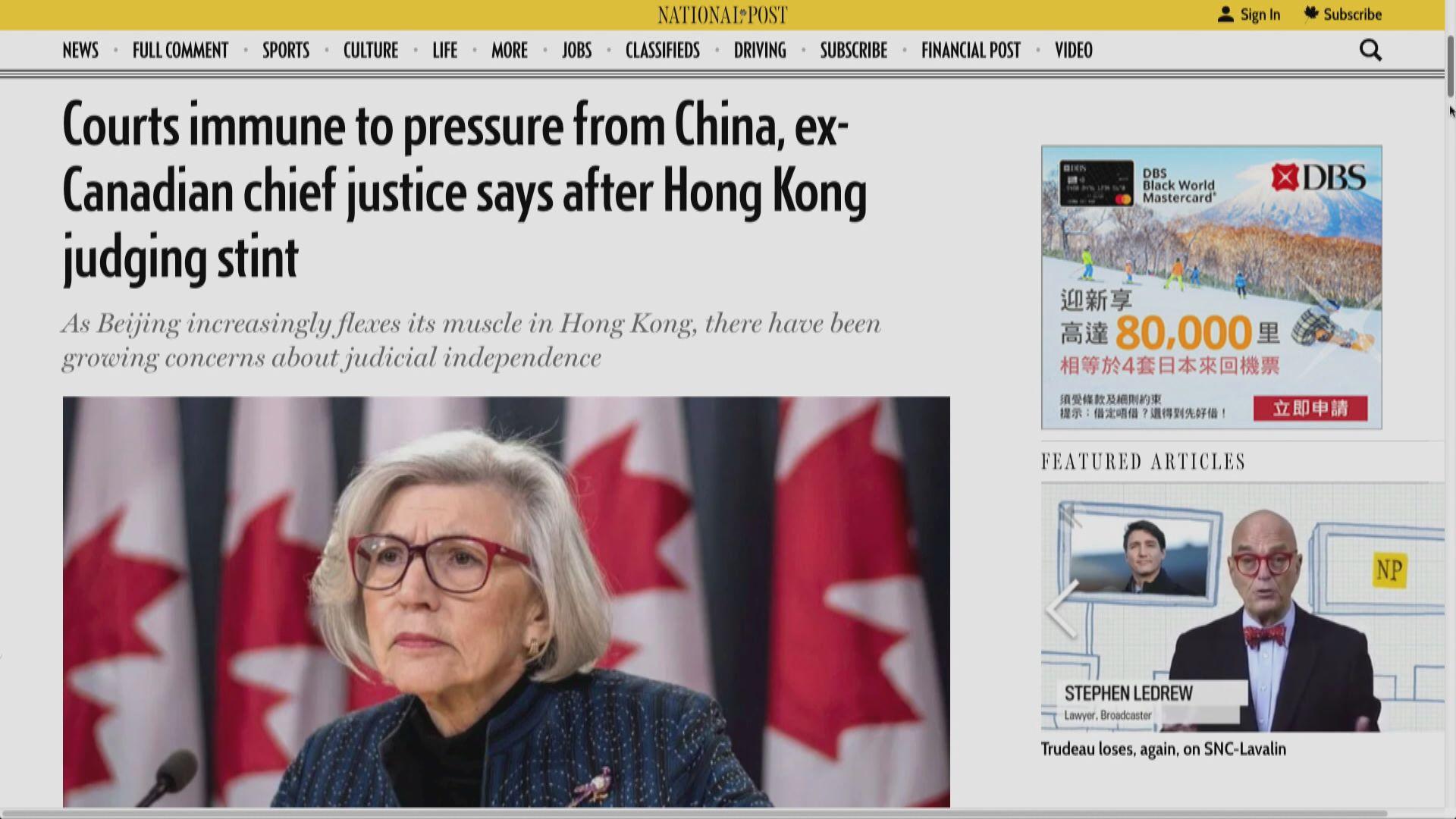 終院法官麥嘉琳:香港法律不會因內地干預惡化