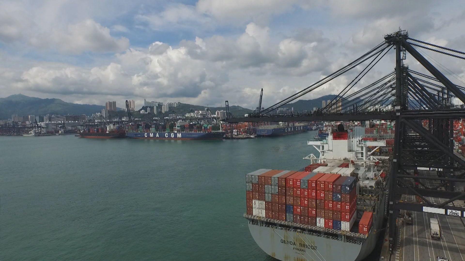 競爭事務委員會調查「香港海港聯盟」