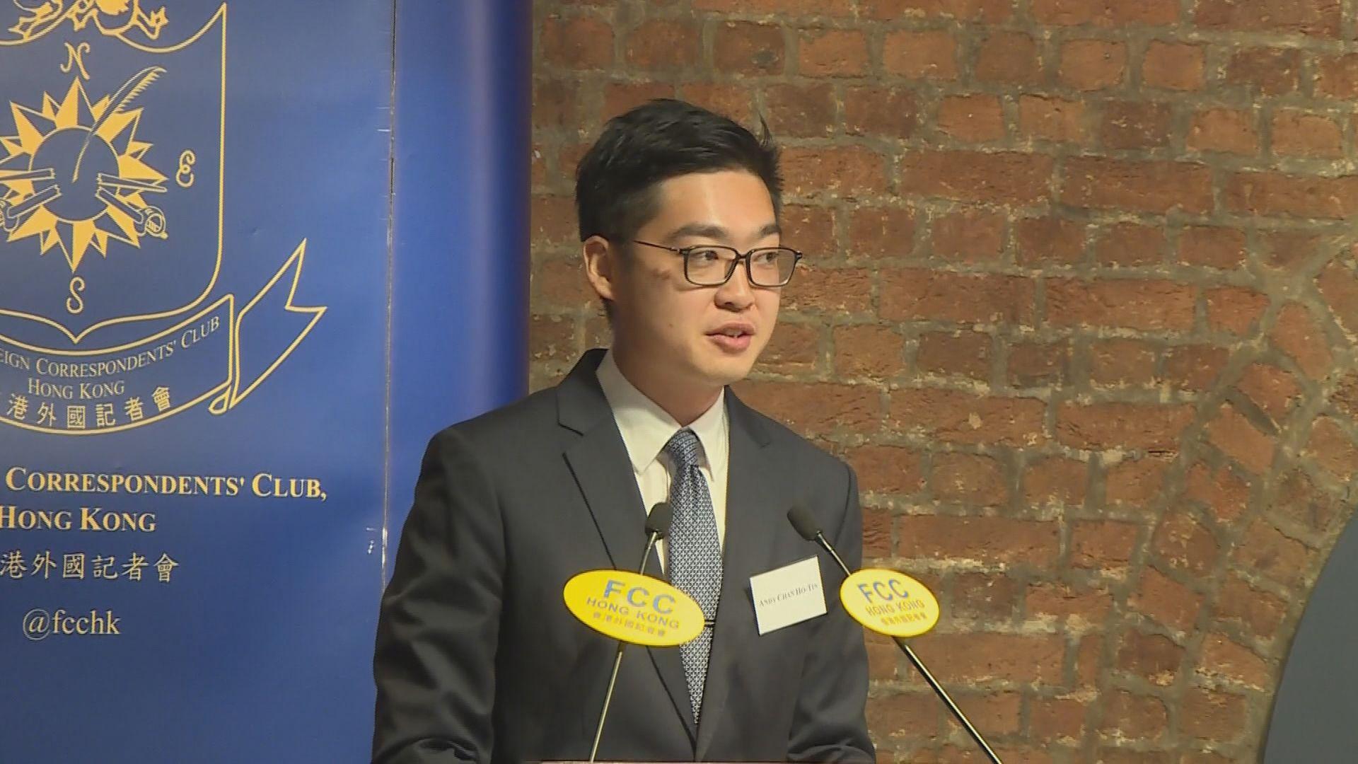 英國報告指香港自由正面臨壓力