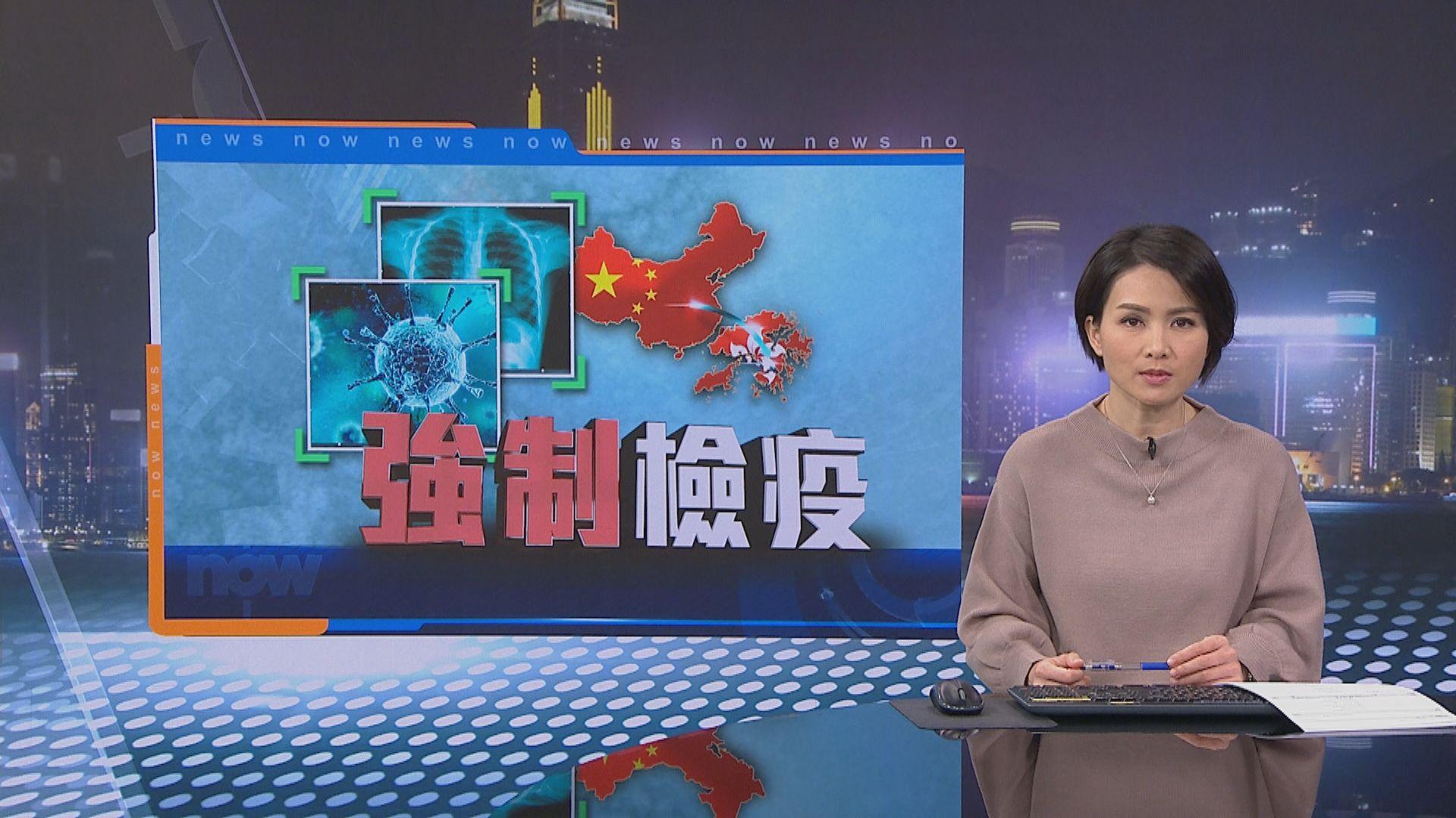港人下周二起入境深圳須出示隔離酒店預約證明