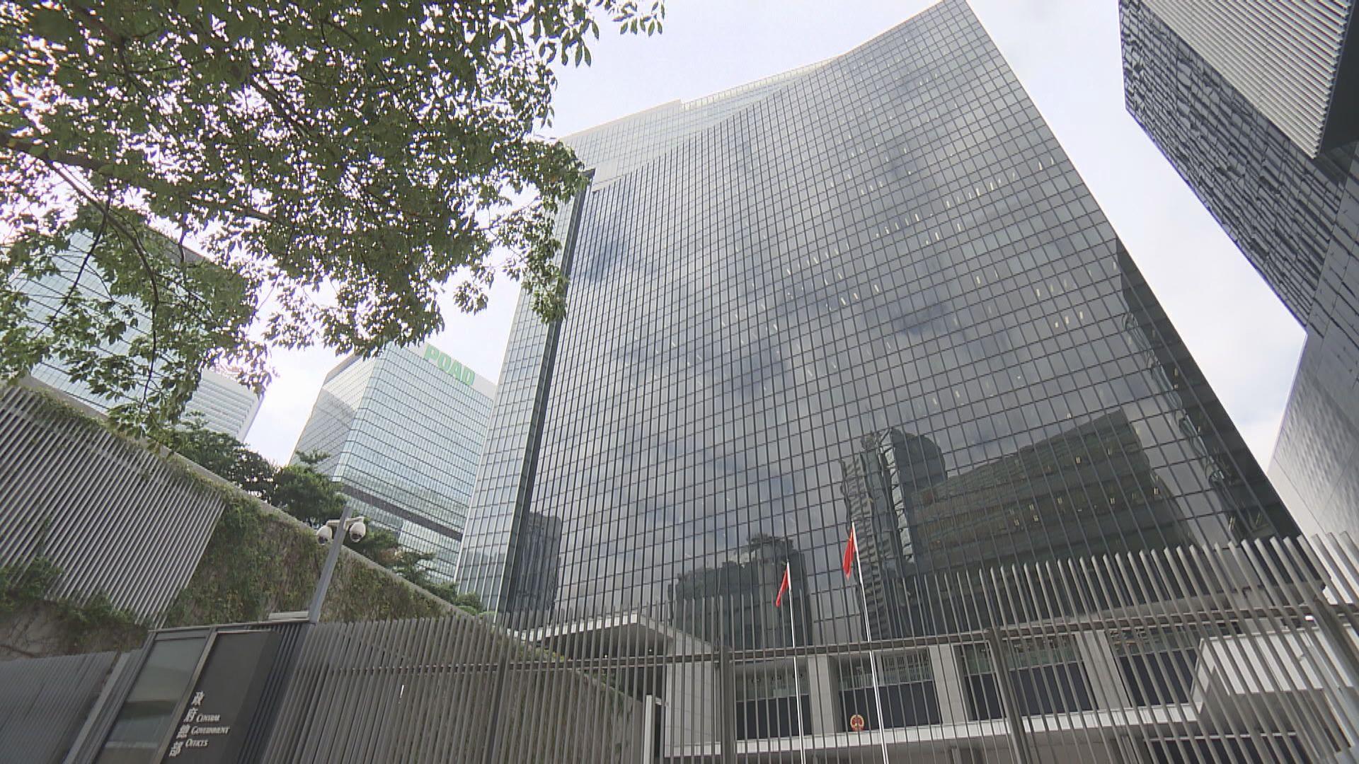 特區政府強烈反對美國列香港人口販運為次級監察名單