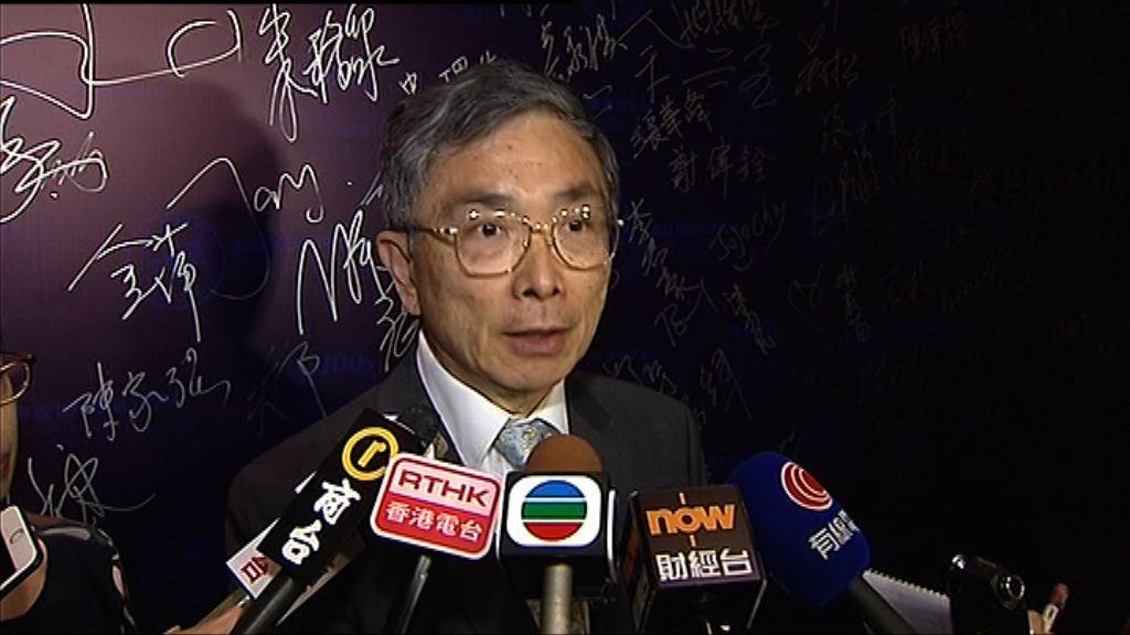 【密切留意】劉怡翔:未見惡意及特別衝擊市場的行為