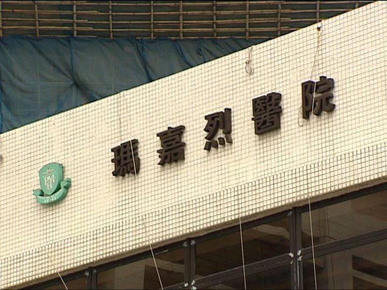 兩名記者首爾返港須接受隔離