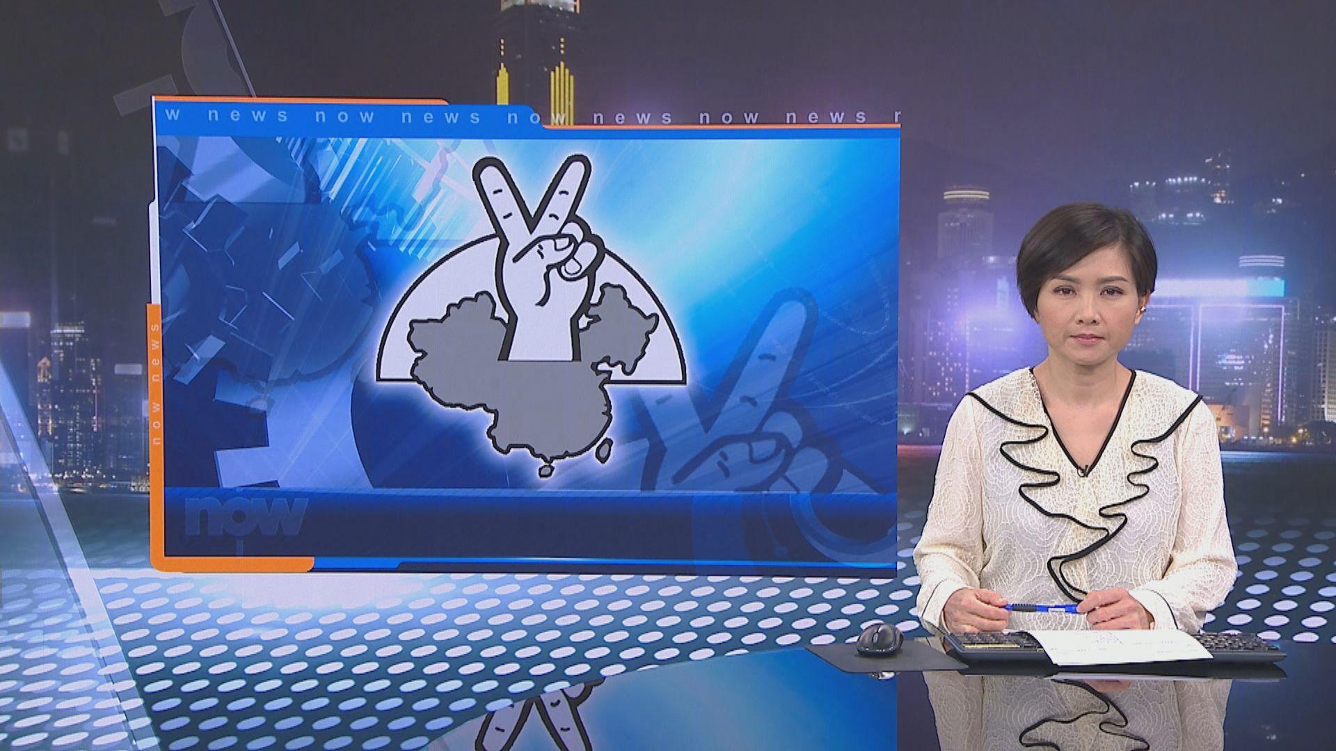 支聯會:當局起訴李卓人三人及支聯會煽動顛覆國家政權