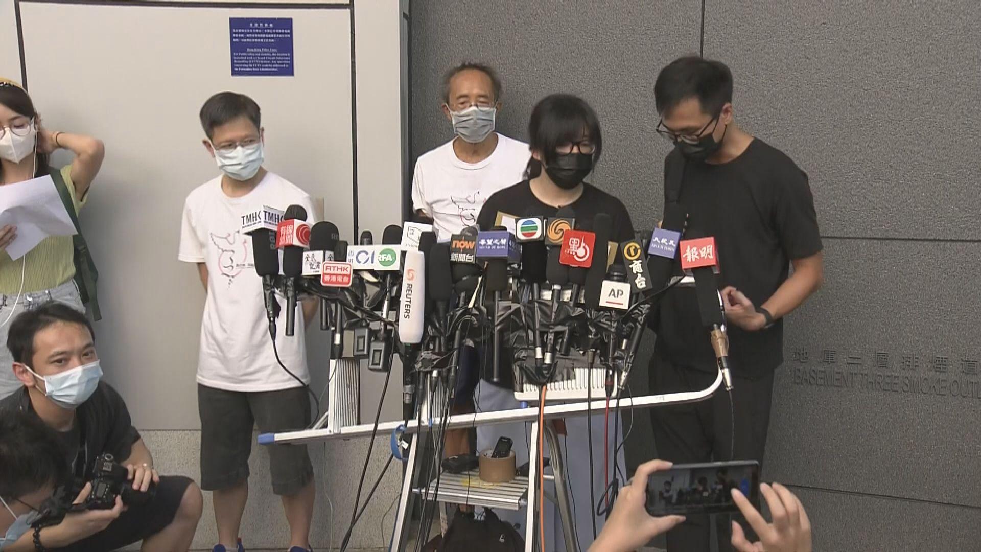 支聯會拒交資料 鄧炳強:不依國安法交資料警將迅速執法
