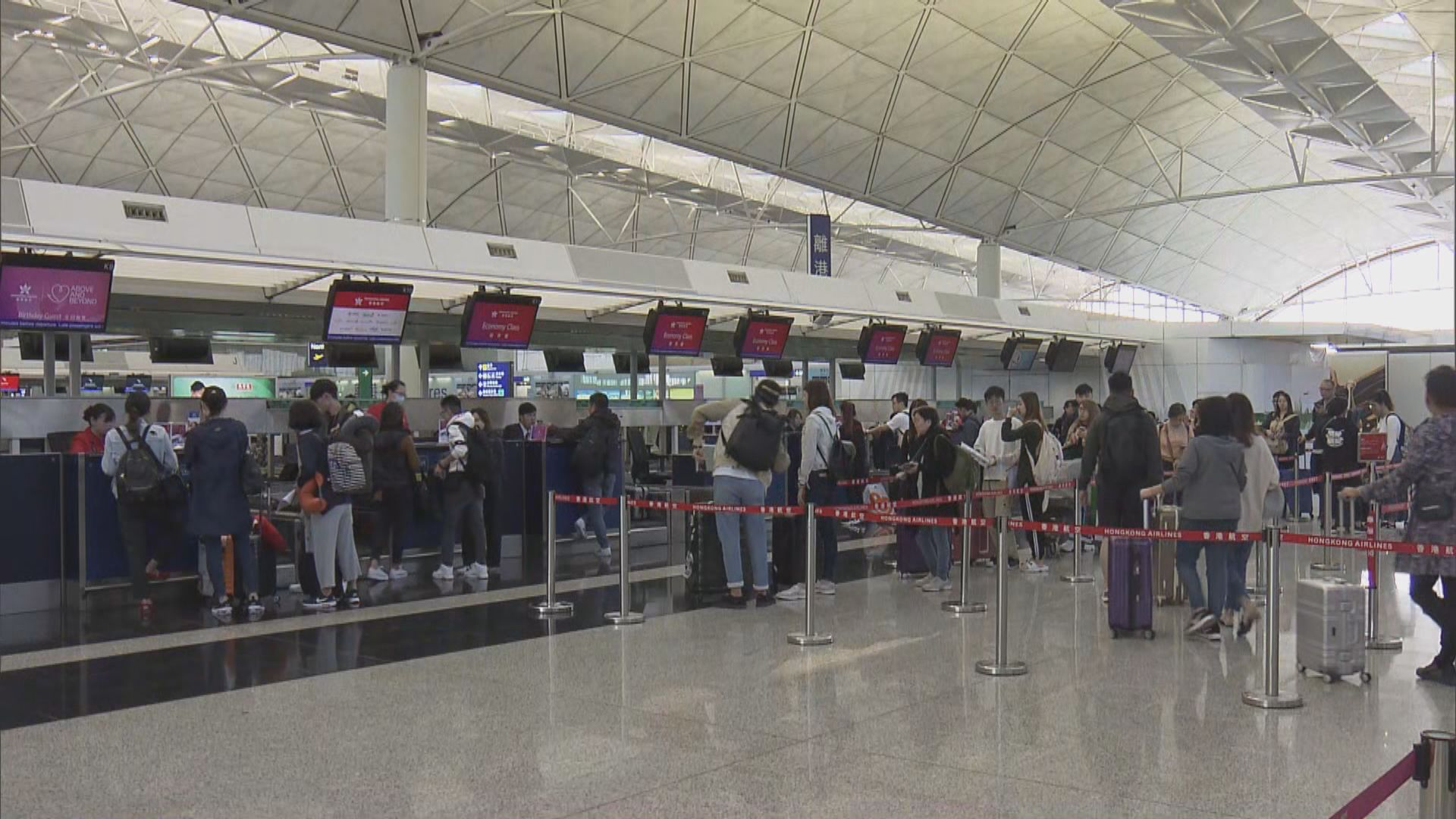 港航料對機艙服務員人手需求減 解僱250人