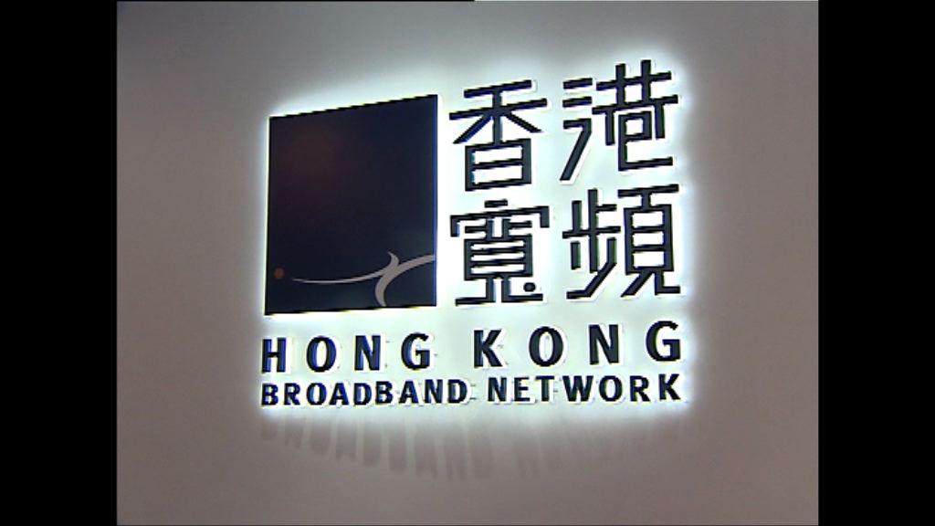 香港寬頻資料庫遭入侵 涉38萬客戶資料