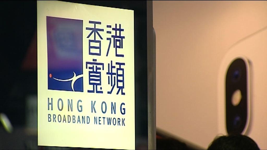香港寬頻指保存舊有客戶資料按稅務條例要求