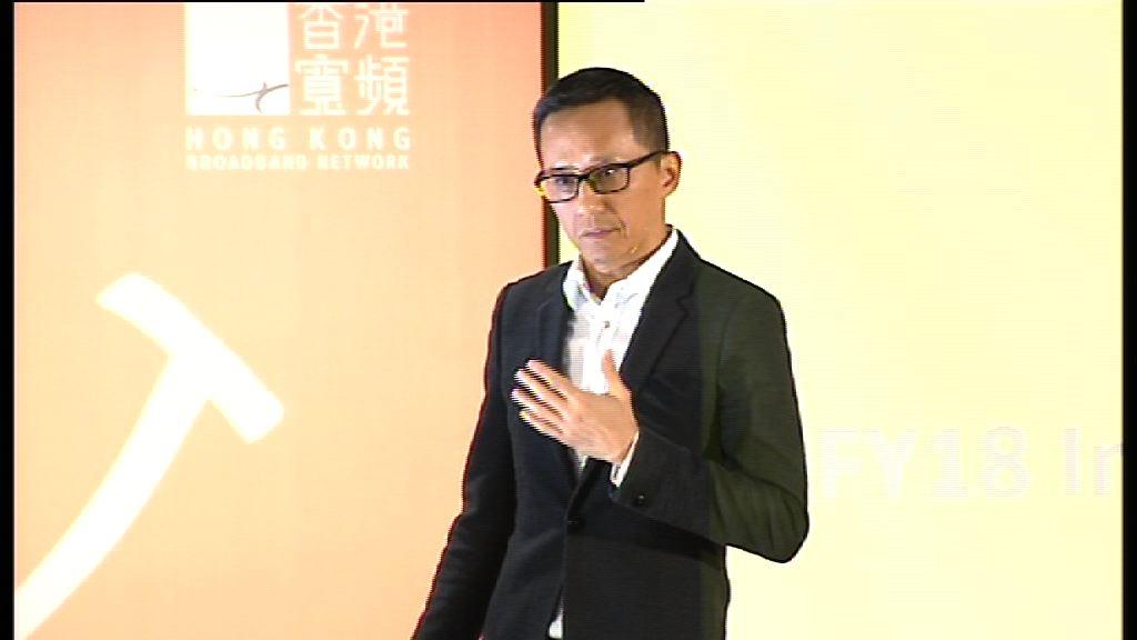 香港寬頻稱2012年後新客戶不受影響