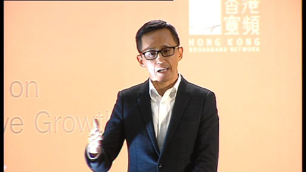 香港寬頻稱未聞新客戶受影響