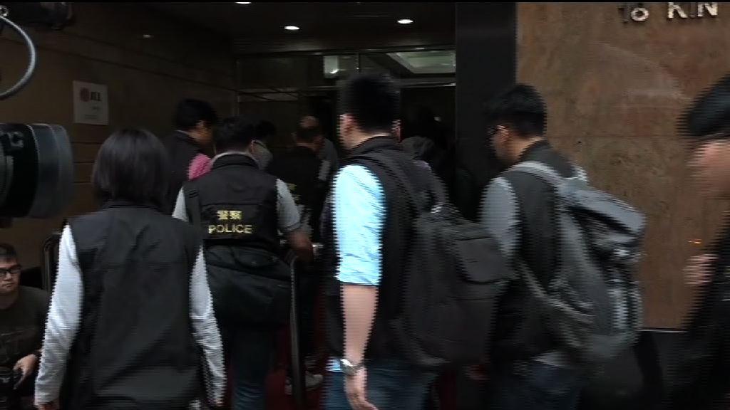香港寬頻遭入侵 警方派人調查及搜證