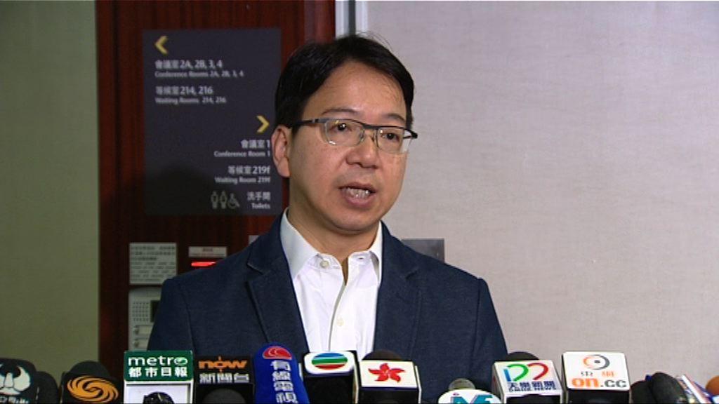 莫乃光:香港寬頻要交代存有舊客戶資料原因