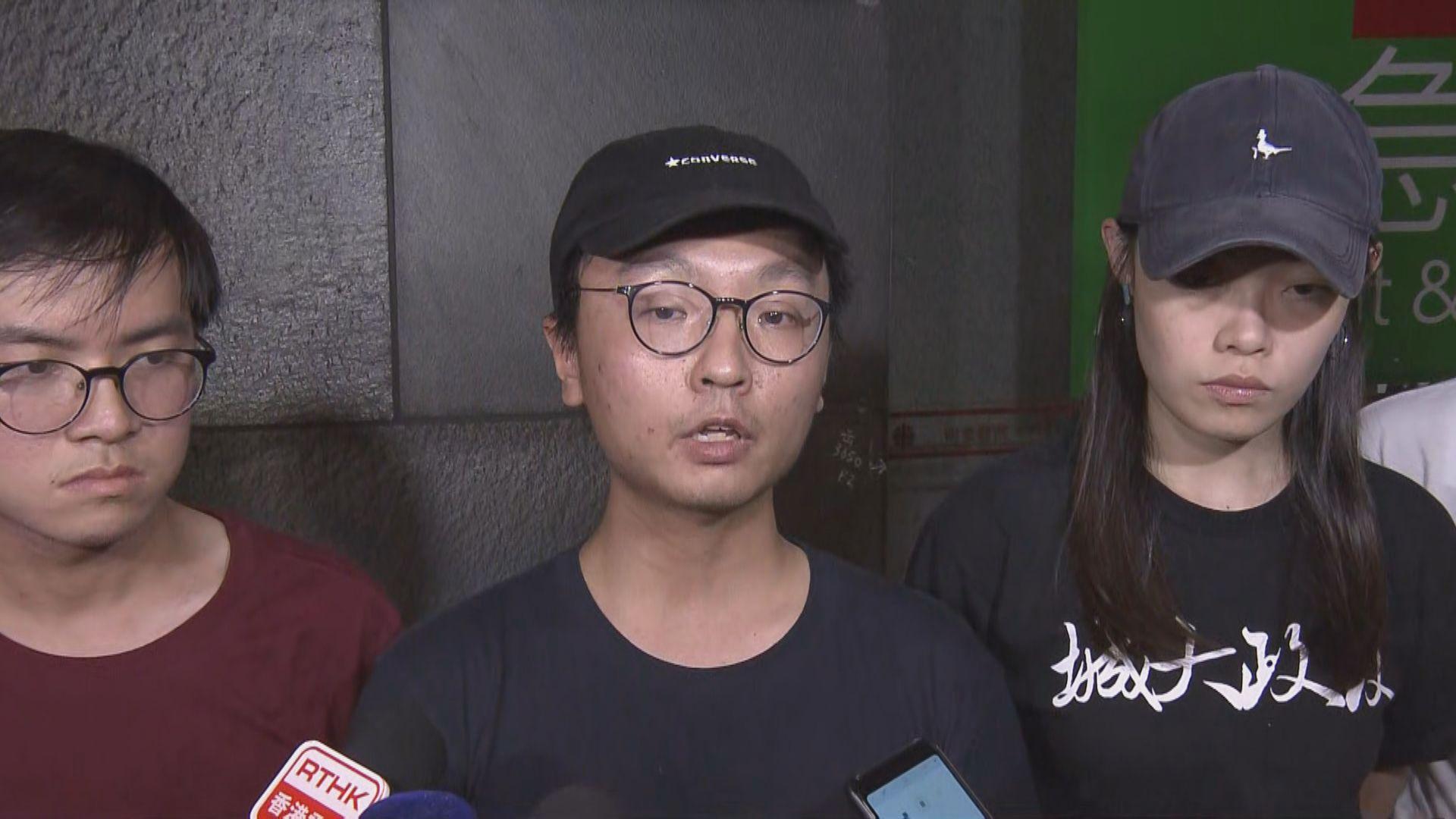 浸大學生會嚴厲譴責警方濫捕