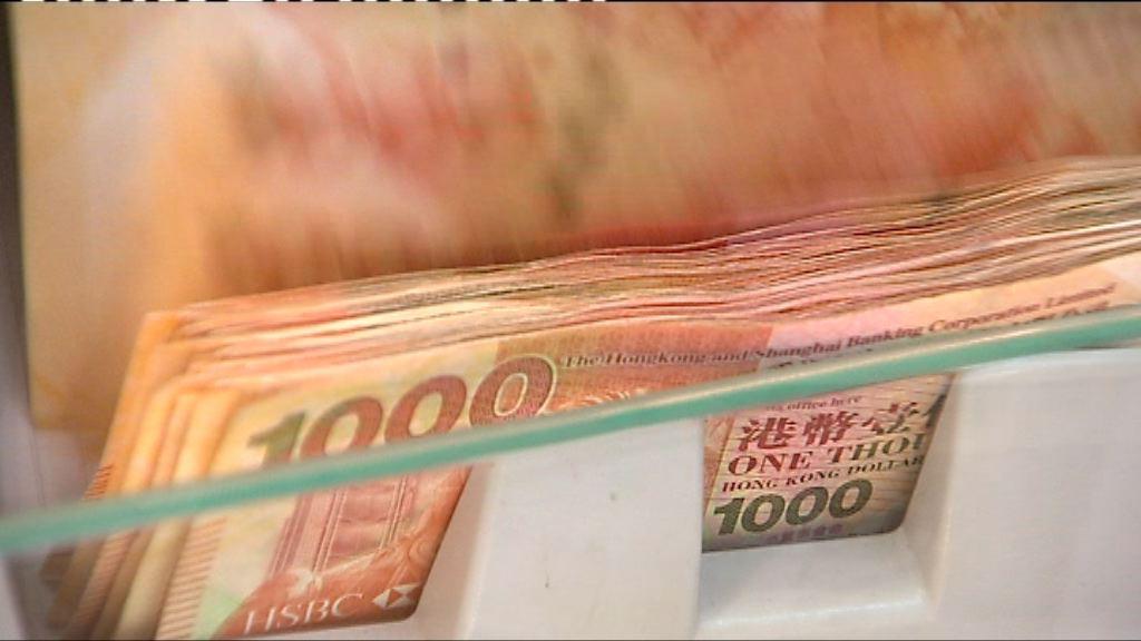 港元拆息連續兩日全線升 銀行:未有加息壓力