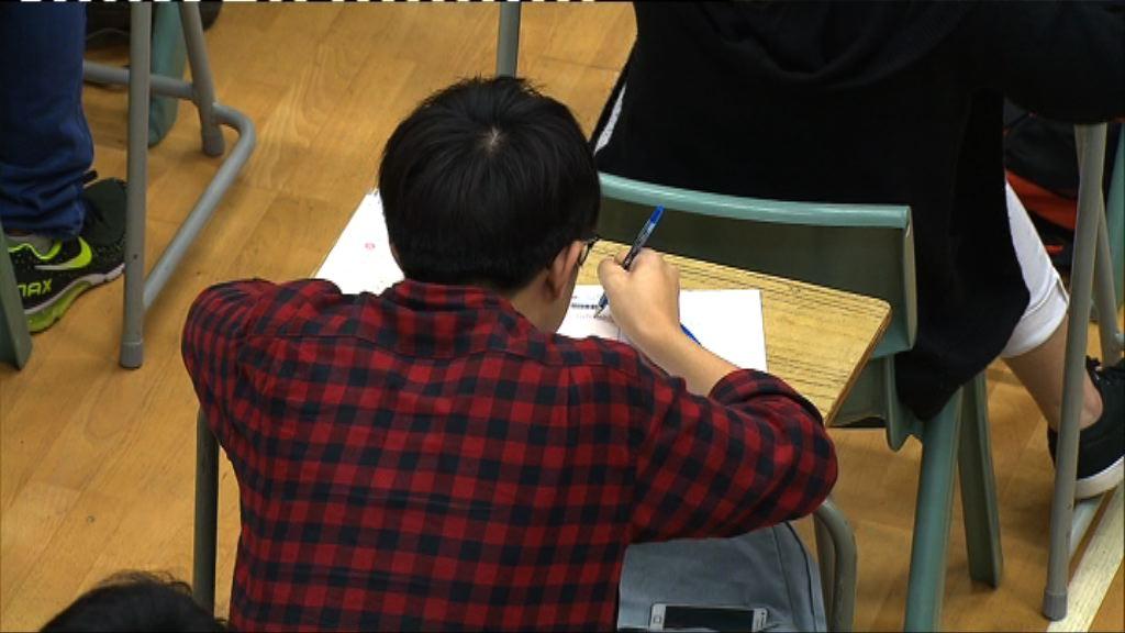 考評局上調文憑試考試費3%