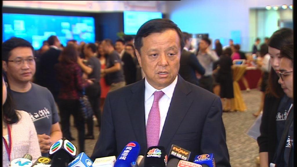 李小加:冀吸引更多新經濟企業上市