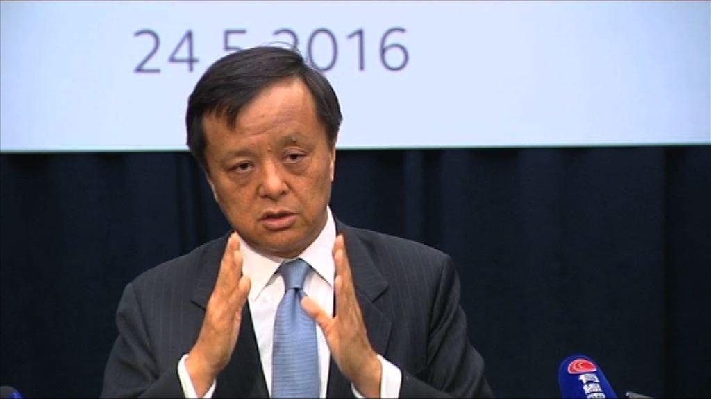 李小加:滬港深重塑香港國際金融中心地位
