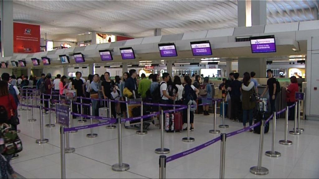 香港快運一連八日取消18班航班