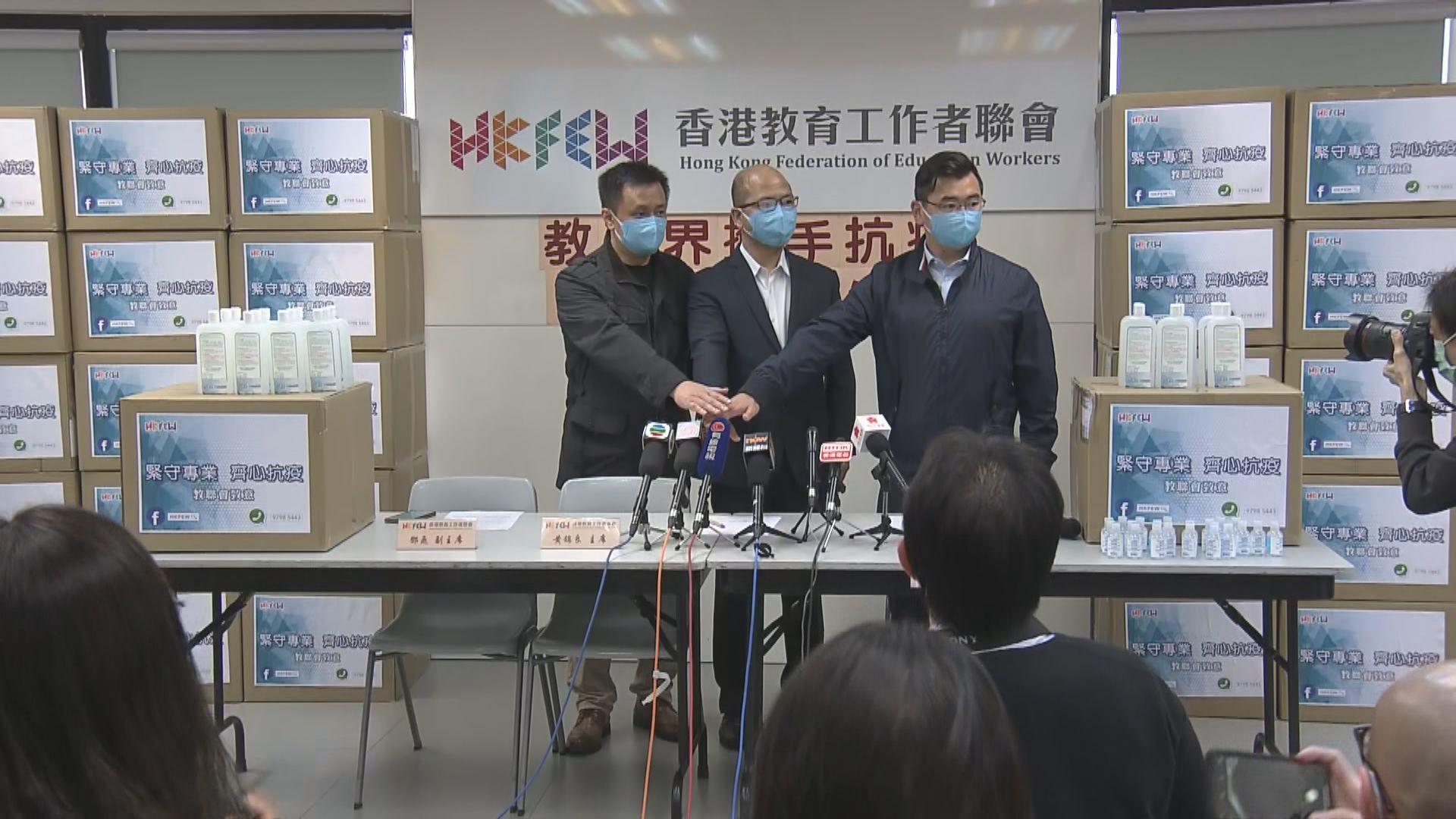 教聯會:本地設生產線日產20萬兒童口罩