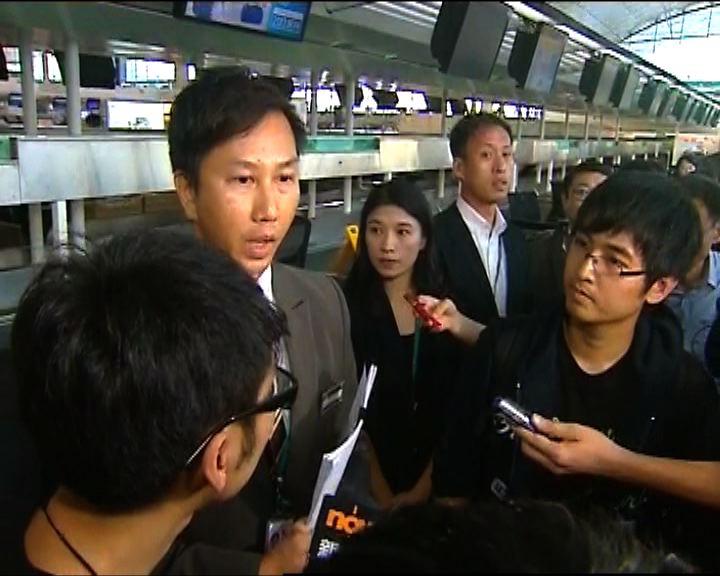 航空公司今收通知學聯代表回鄉證被註銷