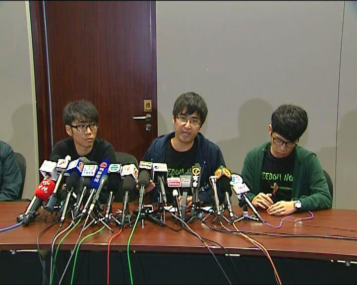 學聯:做好社區宣傳短期內不打算上京