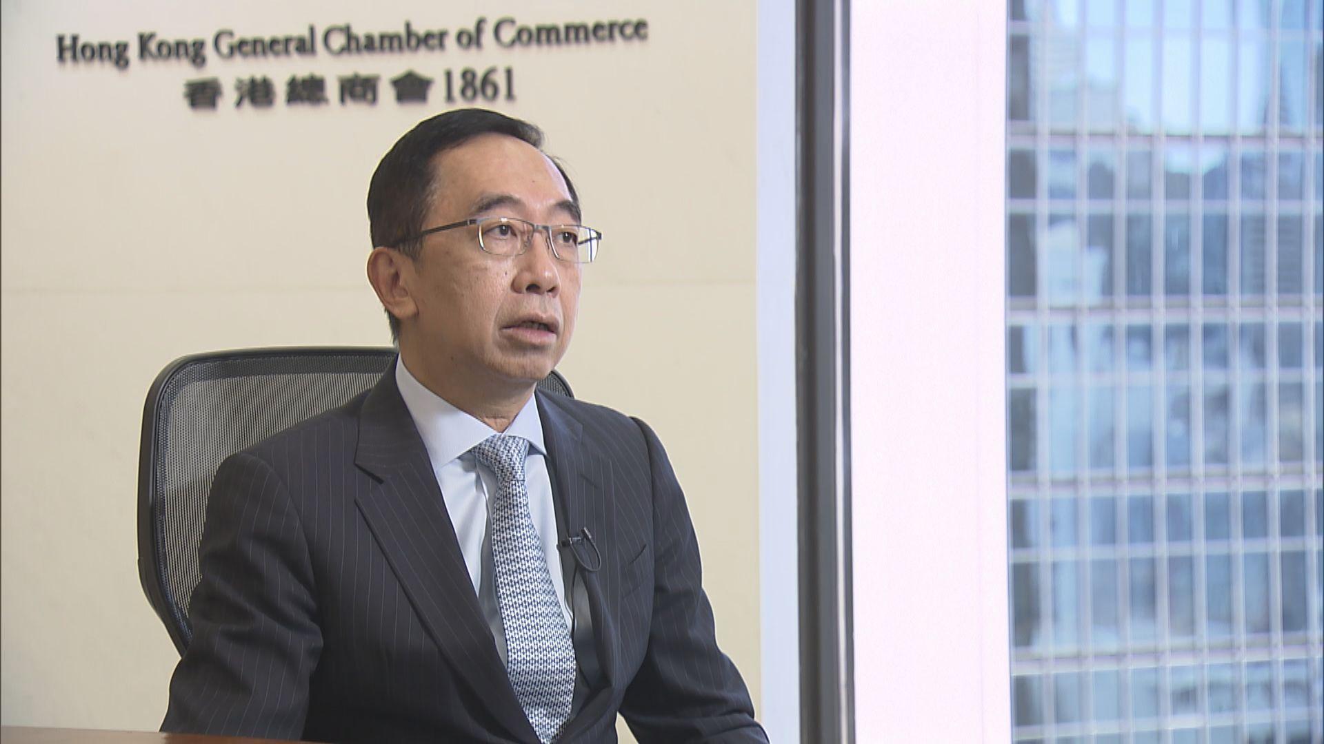 梁兆基:經濟需要至少兩年才可回復疫情前水平