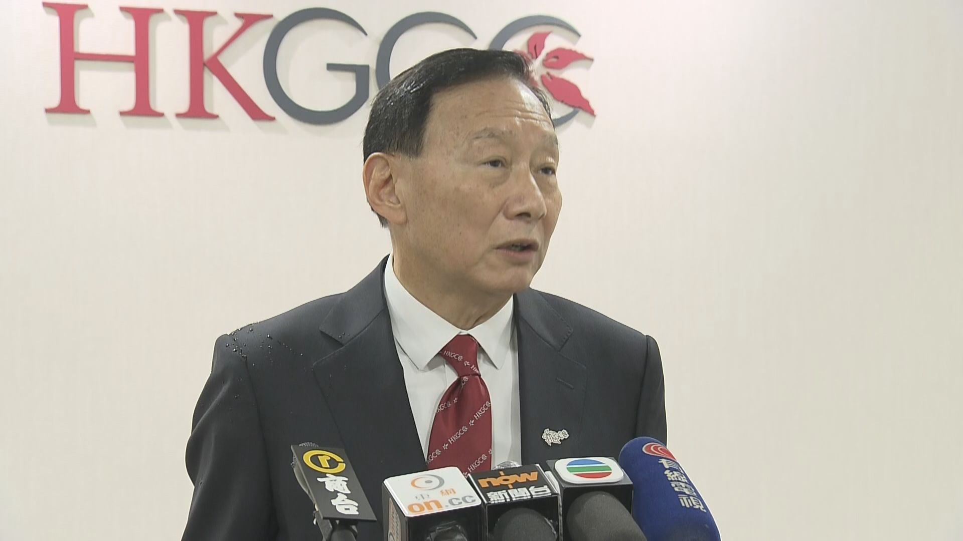 匯豐銀行副主席兼行政總裁王冬勝接任香港總商會主席