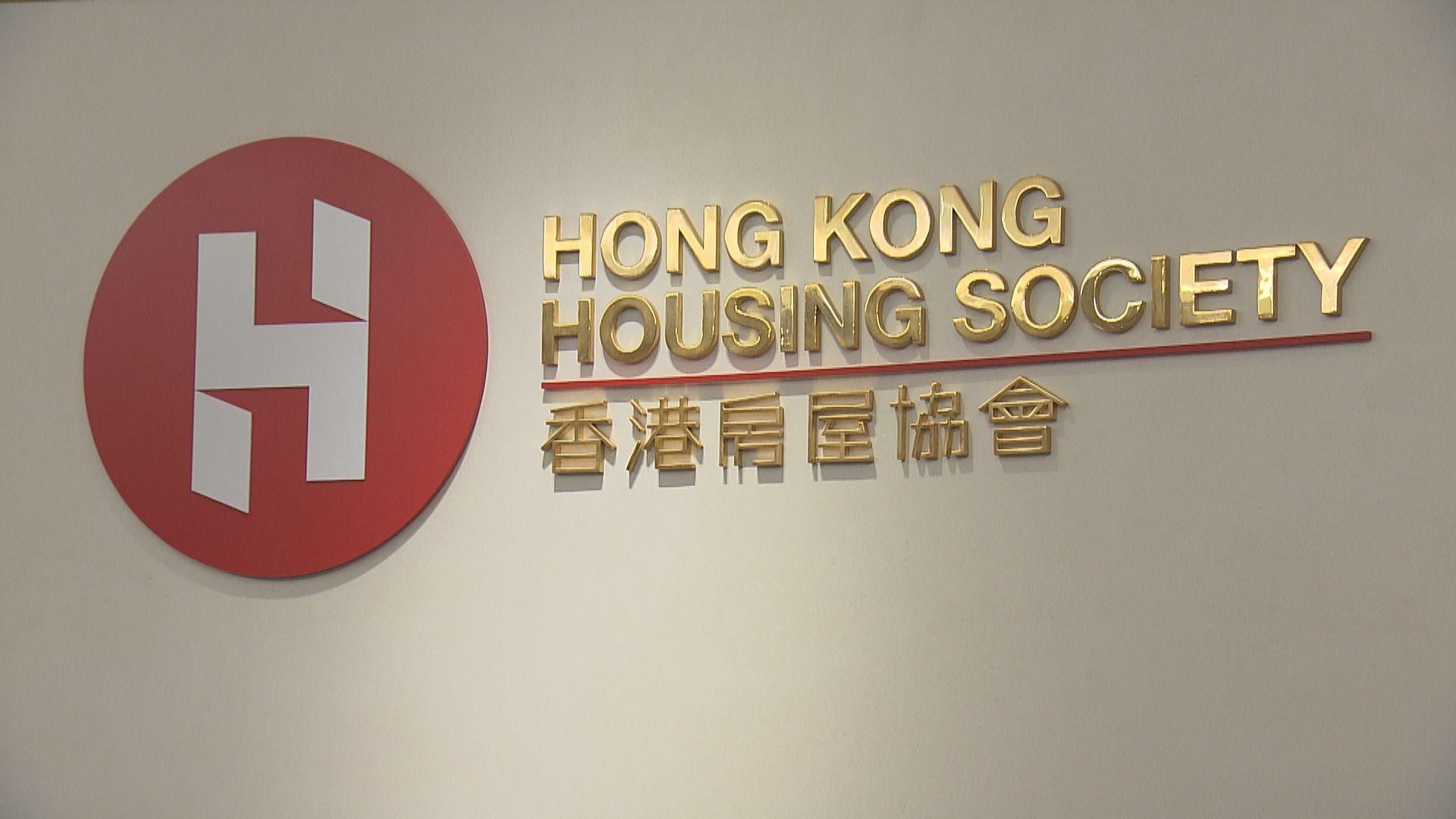 房協:未補價資助房屋出租計劃錄64宗租賃