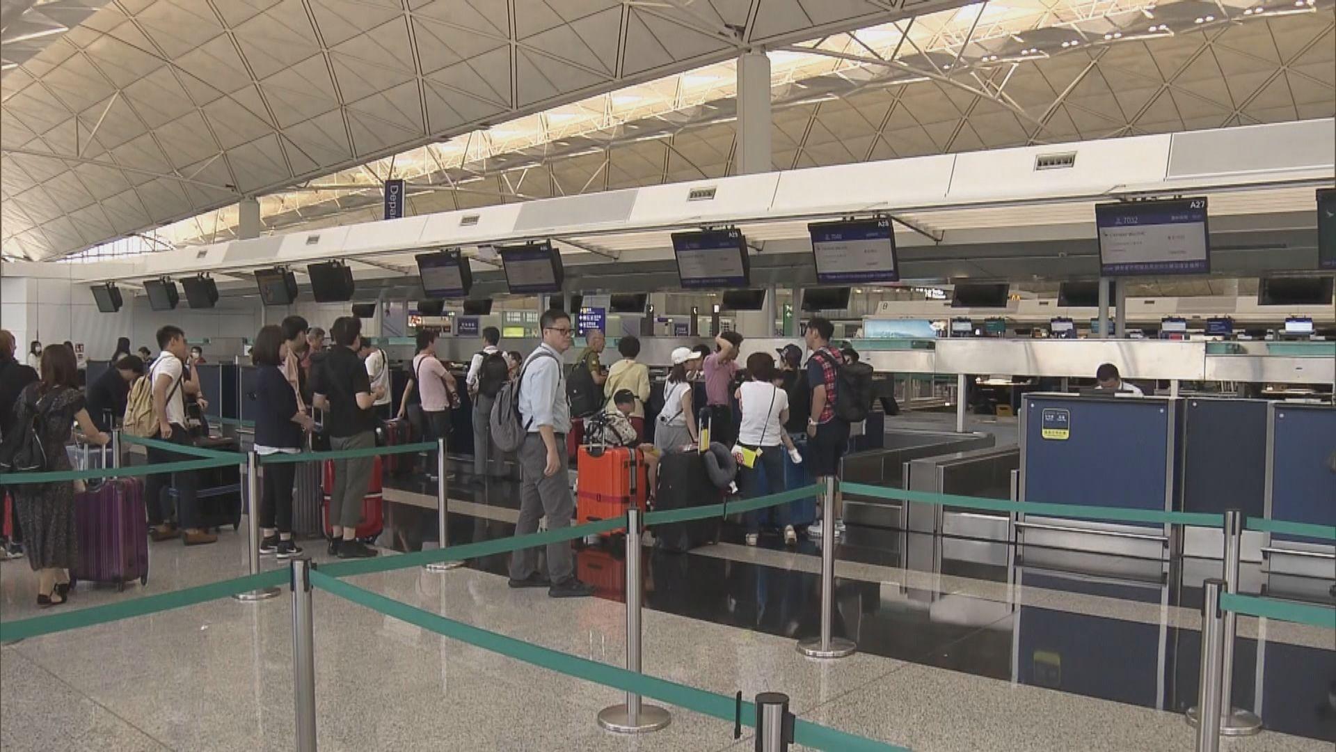 機場一號客運大樓周五至日實施進出管制