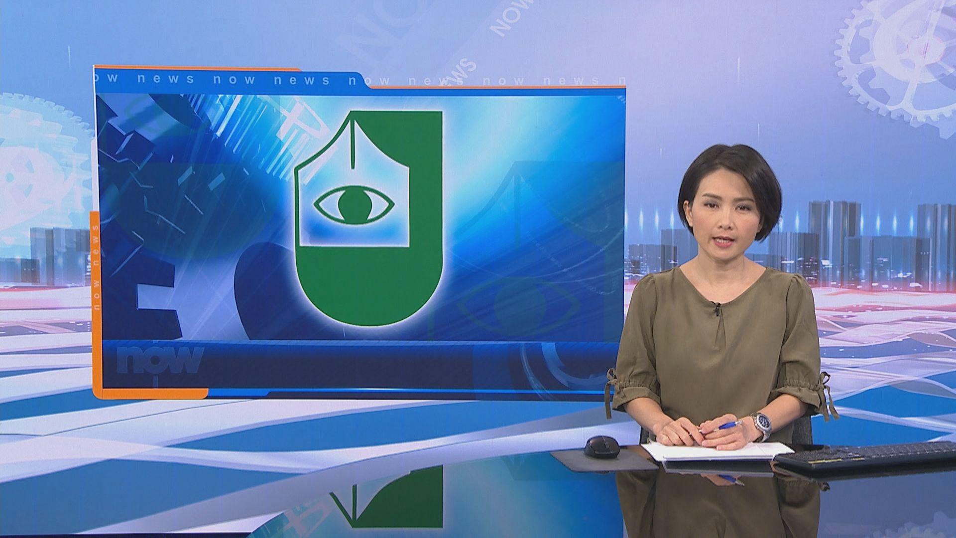 記協去信鄧炳強 對警方就721襲擊言論表示極度遺憾