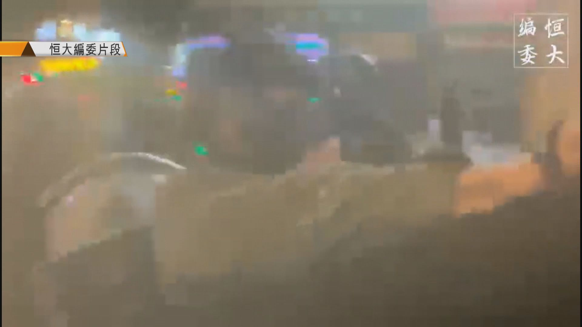 記協強烈譴責警方及集會人士襲擊記者