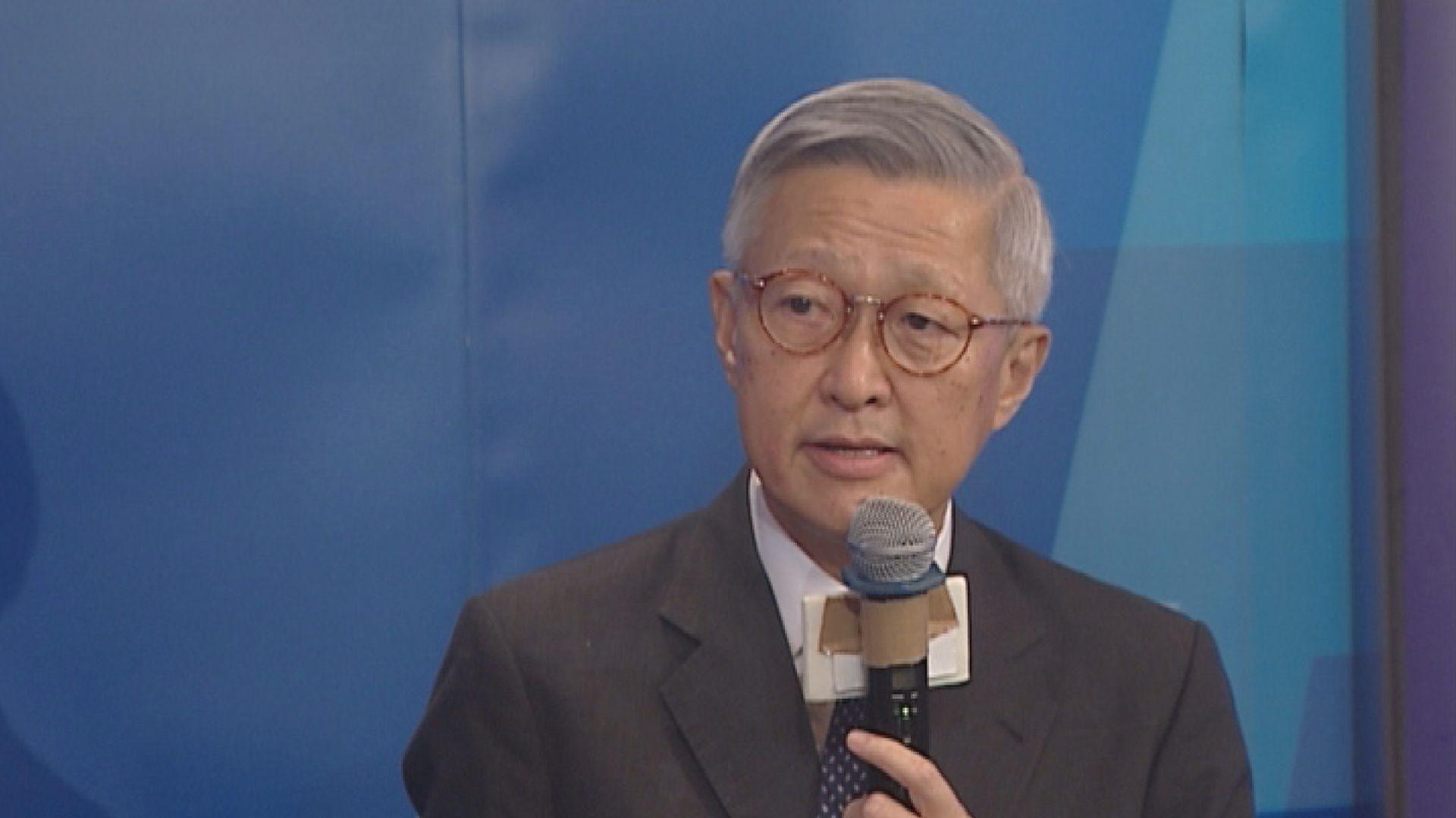 李國能:選擇法官至少須依據首席法官或委員會建議