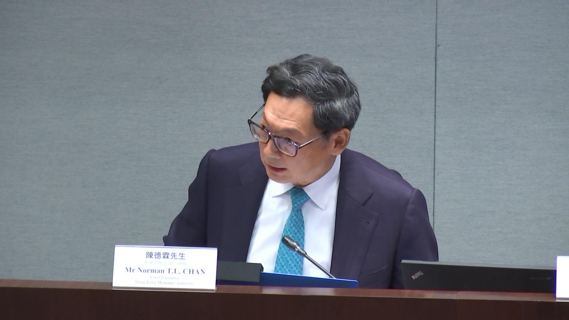 陳德霖:樓市已現調整料本港息口會緩慢上升
