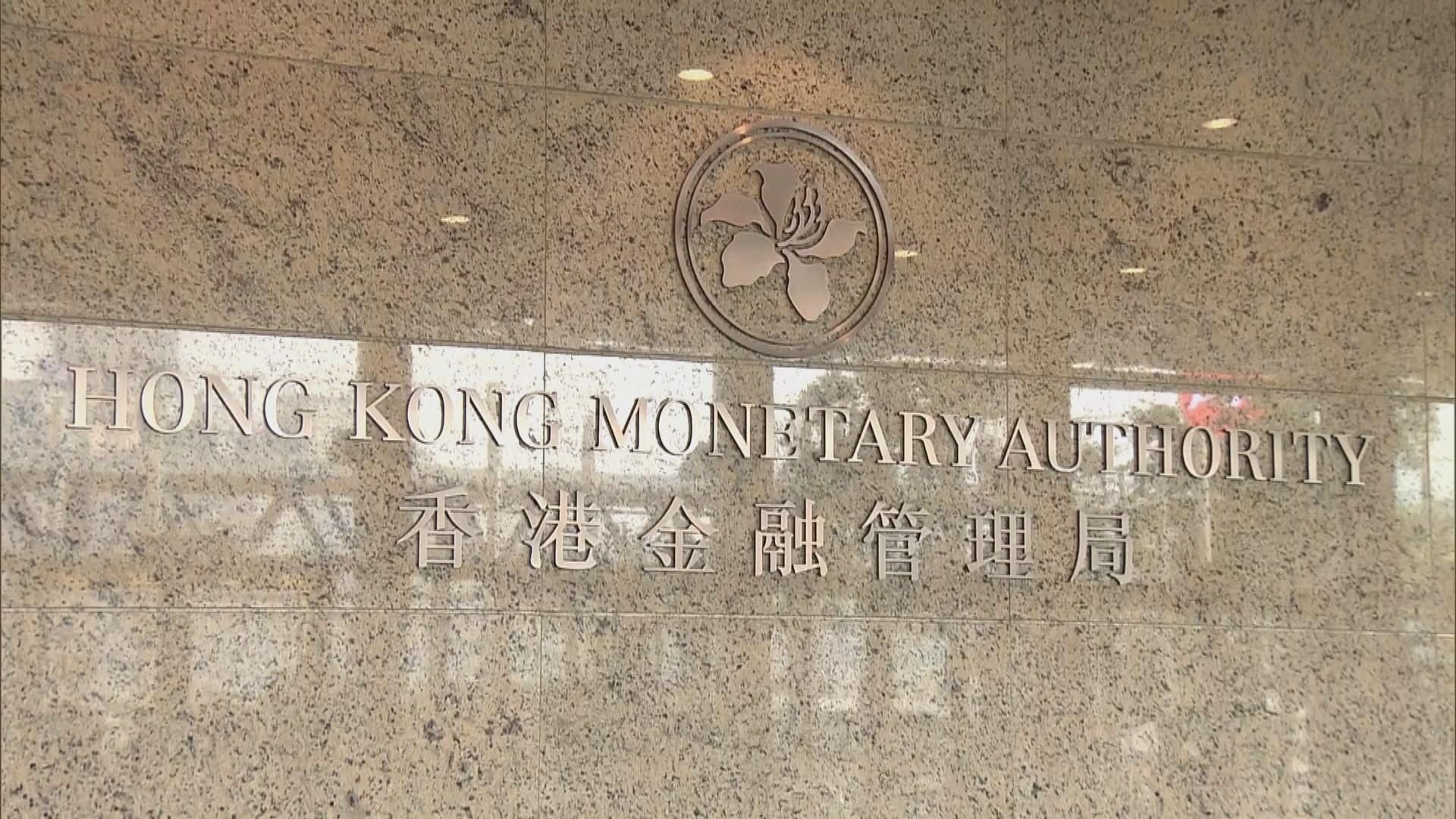金管局今早承接逾49億港元沽盤