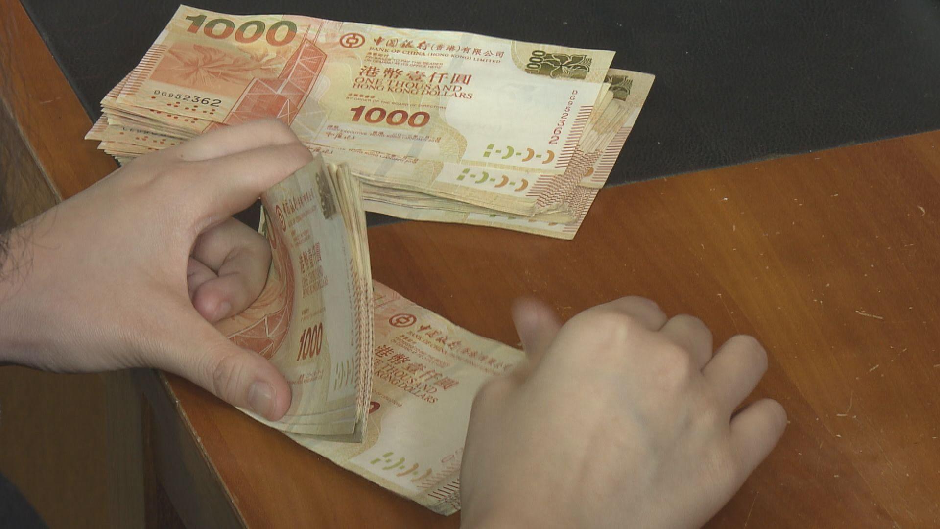 金管局今早再向市場注資逾100億港元