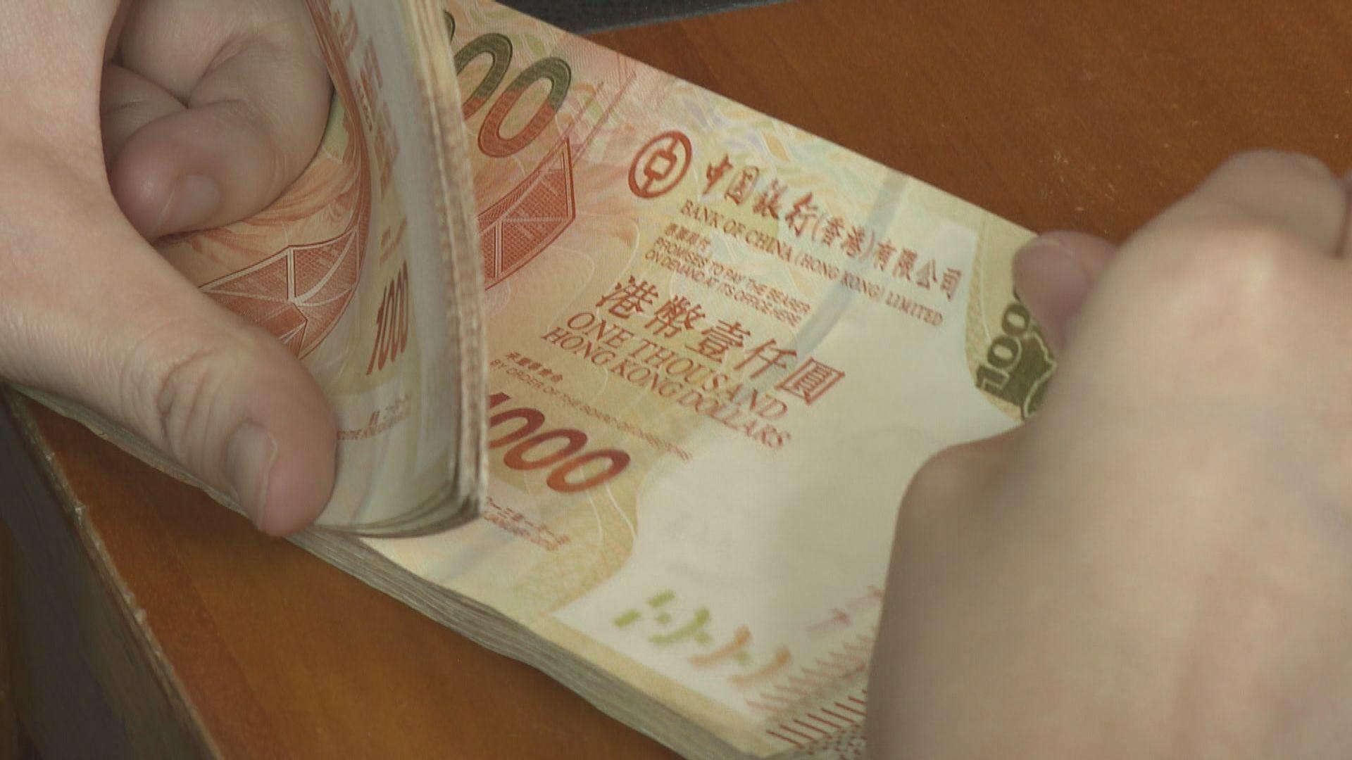 金管局本周第六度入市 再沽逾42億港元