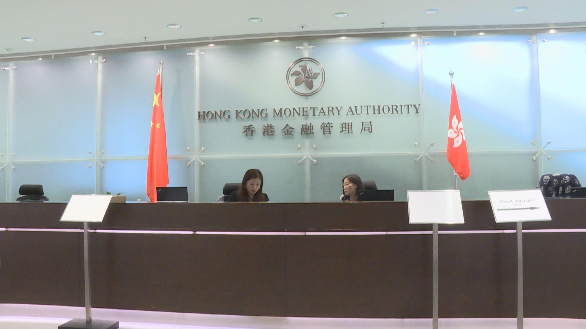 金管局︰外國政府單方面制裁在港無法律效力