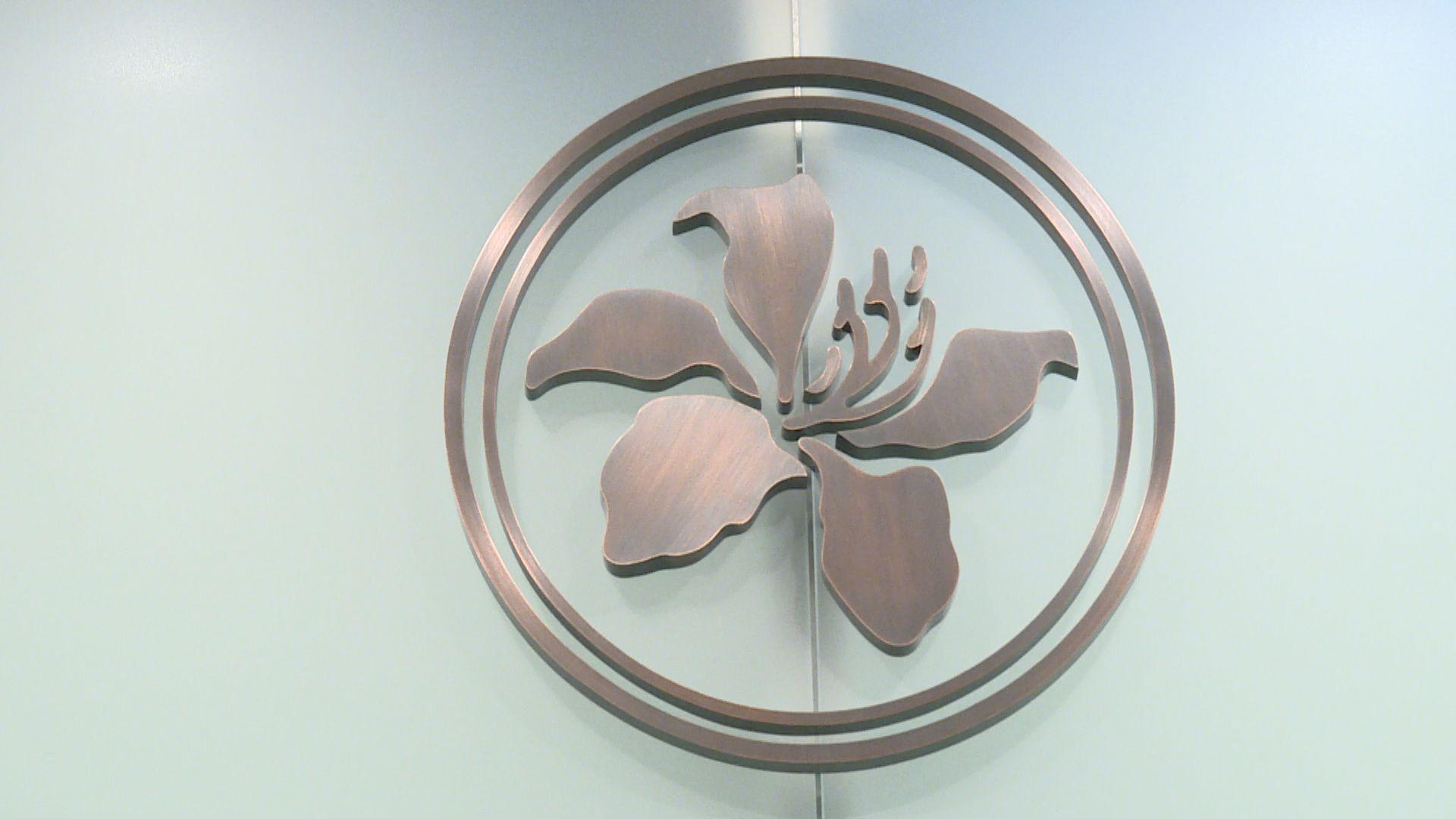 星島日報:金管局擬向銀行發指引應變美制裁名單