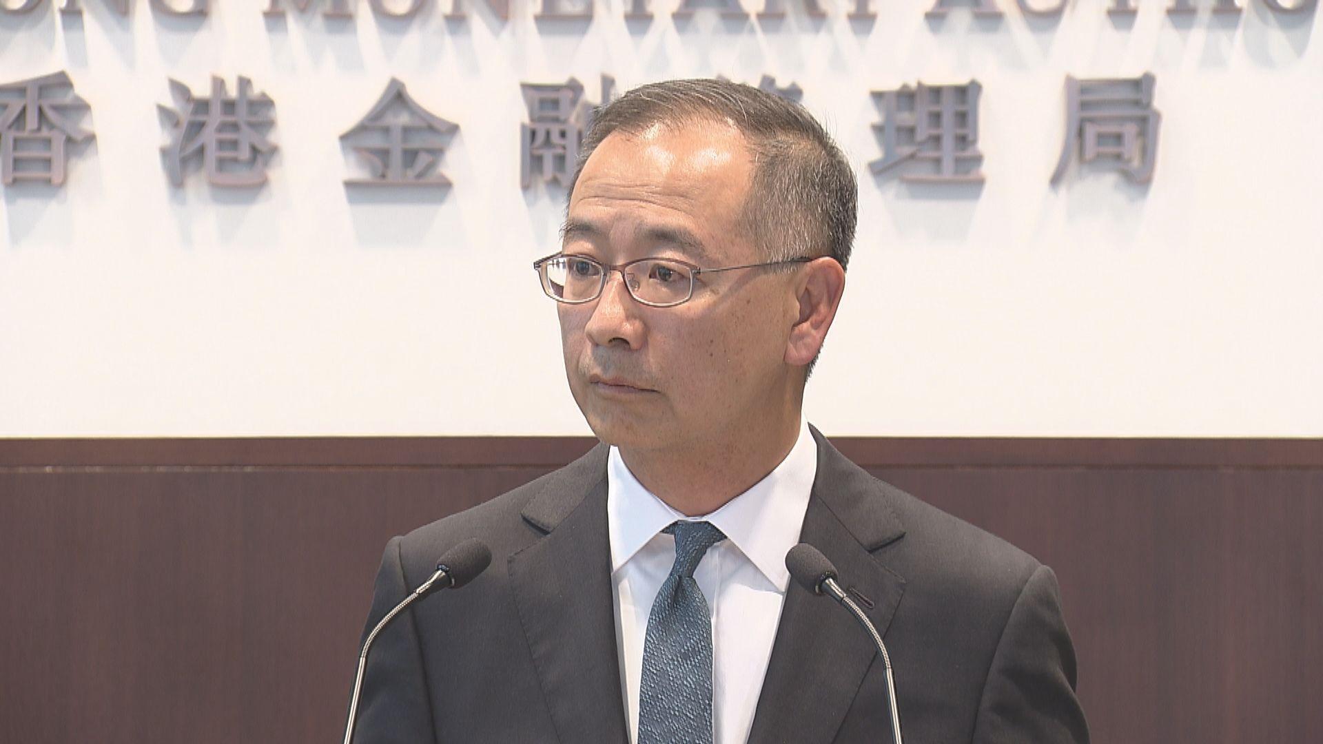 余偉文:港貨幣和金融體系不受香港國安法影響