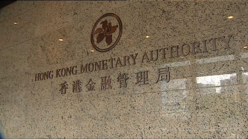 陳德霖:中美貿易摩擦難料 注意利率風險