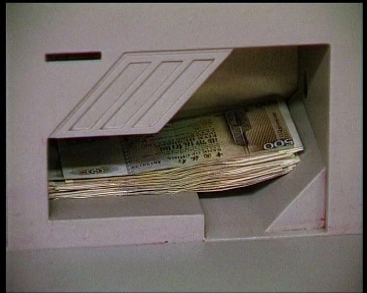 本港上月銀行貸款增長0.9%