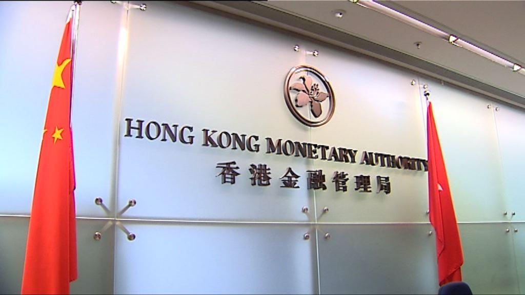 金管局將與業界會面討論改善道具鈔申請程序